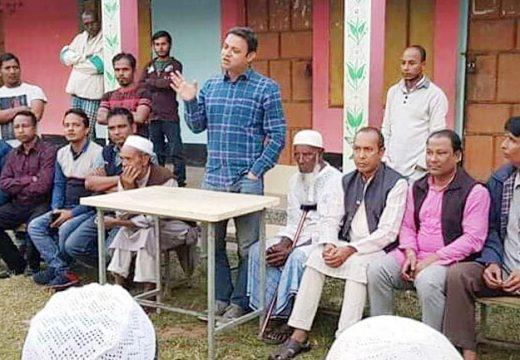 বড়লেখার উত্তর শাহবাজপুরে আওয়ামী লীগের কর্মী সভা অনুষ্ঠিত