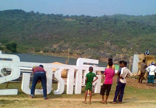 'ইত্যাদি' এবার তাহিরপুরের টেকেরঘাটে
