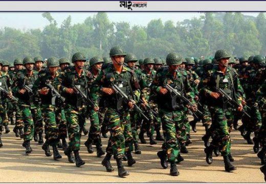 সোমবার সারা দেশে মাঠে নামছে সেনাবাহিনী