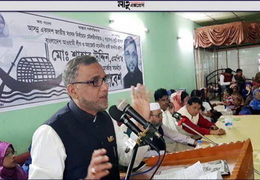 নৌকায় ভোট চাইলেন হুইপ শাহাব উদ্দিন