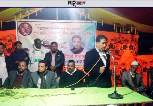 বড়লেখার উত্তর শাহবাজপুরে নৌকা প্রতীকের সমর্থনে নির্বাচনী সভা অনুষ্ঠিত