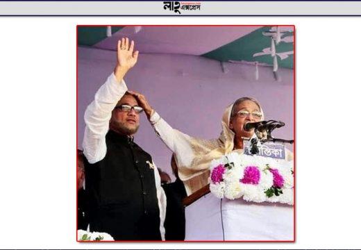 প্রধানমন্ত্রী বললেন- আগামীতেও শাহাব উদ্দিনকে সবাই ভোট দেবে
