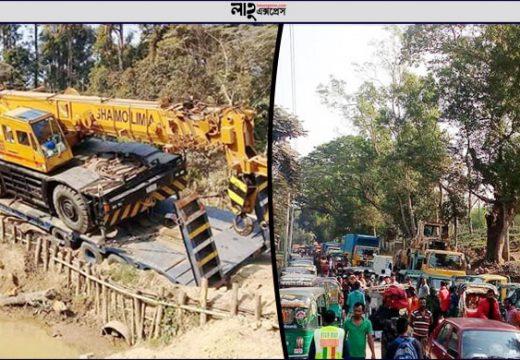 ঢাকা-মৌলভীবাজার যোগাযোগ বন্ধ