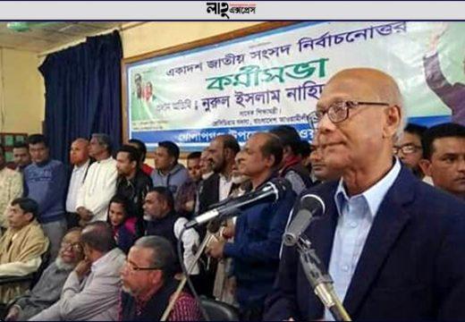'নির্বাচনে দলের বিরোধিতাকারীদের চিহ্নিত করা হয়েছে' নিজস্ব প্রতিবেদক, গোলাপগঞ্জ: