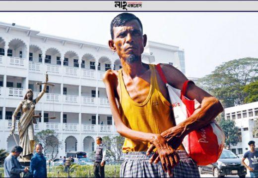 পুলিশের ওপর হামলা: হাইকোর্ট থেকে জামিন পেলেন সুনামগঞ্জের সেই পঙ্গু তারা মিয়া