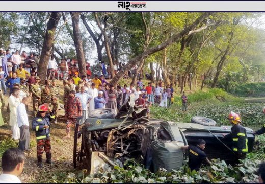 নোয়াখালীতে জিপ উল্টে তিন সেনা সদস্য নিহত