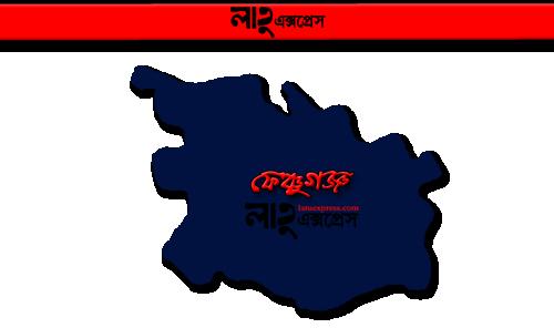 রোববার থেকে ফেঞ্চুগঞ্জে জাতীয় পরিচয়পত্র বিতরণ