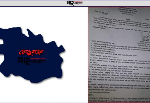 টানা ৩০ ঘন্টা বন্ধ থাকবে ফেঞ্চুগঞ্জ-মৌলভীবাজার সড়ক