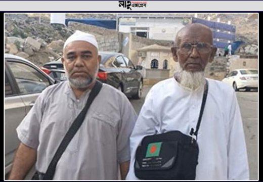 সৌদি আরবে সড়ক দুর্ঘটনায় ২ বাংলাদেশি নিহত