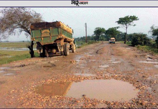 'ডাকাতের এলাকা' কোম্পানীগঞ্জের ১২ কিলোমিটার সড়ক