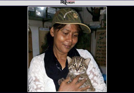 বন্যপ্রাণী গবেষক তানিয়া খান আর নেই