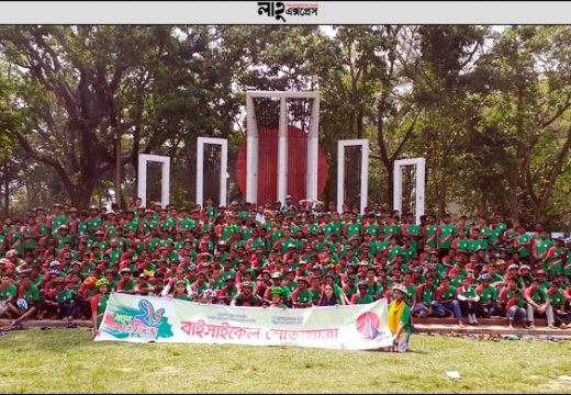 স্বাধীনতা দিবসে মৌলভীবাজারে পাঁচশ সাইকেল নিয়ে শোভাযাত্রা