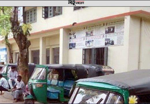 বিয়ানীবাজার হাসপতালে 'সেবা বন্দি' বেড়াজালে
