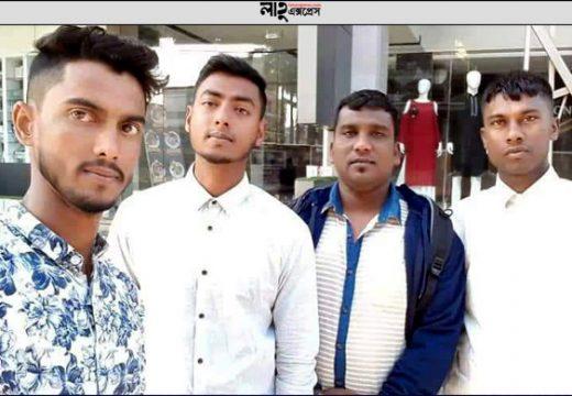 ইউরোপ যাত্রা: ভূমধ্যসাগরে নৌকাডুবিতে লাশ হলেন ফেঞ্চুগঞ্জের ৪ যুবক ফেঞ্চুগঞ্জ প্রতিনিধি