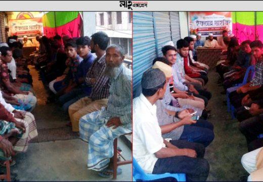 গোলাপগঞ্জে হিলফুল ফুযুল হেল্পিং ফাউন্ডেশনের ইফতার ও দোয়া মাহফিল নিজস্ব প্রতিবেদক, গোলাপগঞ্জ:
