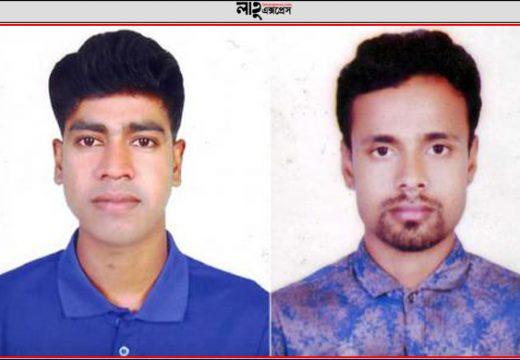 ভূমধ্যসাগরে নৌকাডুবি: হবিগঞ্জের দুই শিক্ষার্থী নিখোঁজ