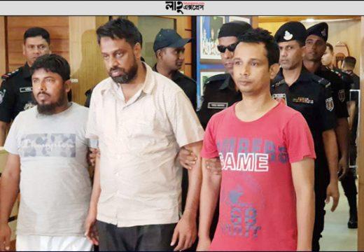 ভূমধ্যসাগরে নৌকাডুবি: ফেঞ্চুগঞ্জে জামায়াত নেতা এনামসহ ২০ জনের বিরুদ্ধে মামলা