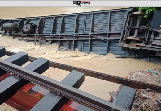 কুলাউড়ায় ট্রেন দুর্ঘটনা: ৬ দিনেও তদন্ত কমিটির রিপোর্ট নেই, রেল কর্মকর্তারা নিশ্চুপ