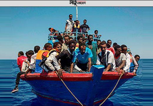 তিউনিশিয়া উপকূলে আটকা ৬৪ বাংলাদেশি: ইতালি যেতে দিলেই এলাকা ছাড়বে, অন্যথায় নয়