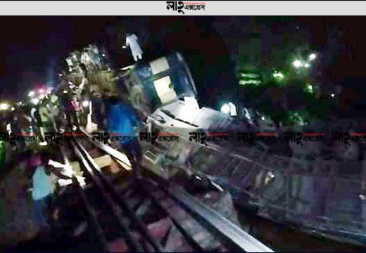 কুলাউড়ায় ট্রেন দুর্ঘটনায় নিহত ৩: ভিড় এবং ফেসবুক লাইভের কারণে উদ্ধার কাজ ব্যাহত