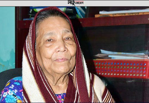 লন্ডনে সুখ-স্বাচ্ছ্যন্দময় জীবন কাটানো সালেমা এখন ঢাকার বৃদ্ধাশ্রমে খবর: এনটিভি অনলাইন