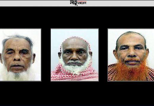 সৌদি আরবে আরও তিন বাংলাদেশি হজযাত্রীর মৃত্যু