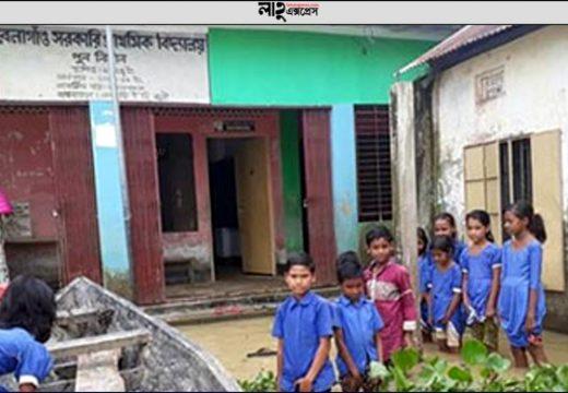 জুড়ীতে পানিবন্দি ১১ গ্রাম ও ৮ শিক্ষা প্রতিষ্ঠান