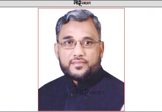 আজ বড়লেখায় আসছেন পরিবেশ মন্ত্রী শাহাব উদ্দিন