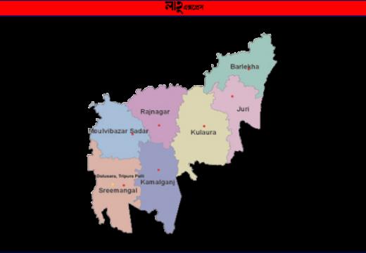 পিছিয়ে মৌলভীবাজার