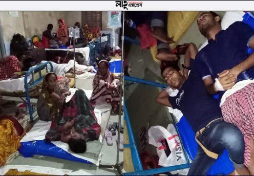 সুনামগঞ্জে বিয়ে বাড়ির খাবার খেয়ে হাসপাতালে ৫৬ জন নিউজ ডেস্ক