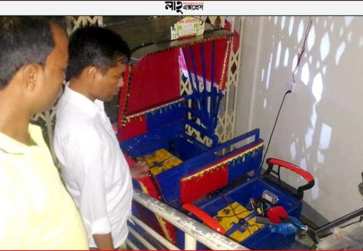 বড়লেখায় বিদ্যালয়ের বিদ্যুৎ দিয়ে অটোরিকশায় চার্জ: চালককে জরিমানা, শিক্ষকের বিরুদ্ধে ব্যবস্থা নেওয়ার নির্দেশ