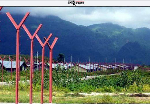মিয়ানমার রোহিঙ্গাদের গ্রাম ধ্বংস করে সরকারি ভবন বানাচ্ছে খবর: বিবিসি বাংলা