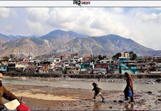 আজাদ কাশ্মিরে ২২ স্বাধীনতাকামীকে গ্রেফতার করলো পাকিস্তান