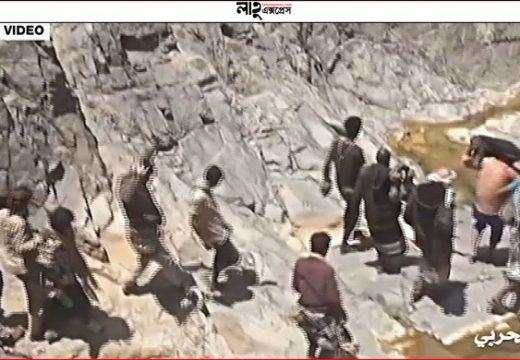৭২ ঘণ্টায় সৌদির ৫০০ সৈন্যকে হত্যা করলো হুথিরা খবর: দ্য গার্ডিয়ান, আলজাজিরা