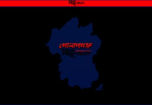 চোর আতঙ্কে গোলাপগঞ্জবাসী