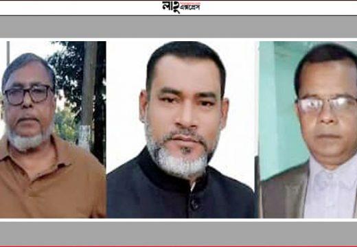 গোলাপগঞ্জের ঢাকাদক্ষিণ ইউনিয়ন আ'লীগের সম্মেলন: সভাপতি মজিদ, সম্পাদক নজরুল নিজস্ব প্রতিবেদক, গোলাপগঞ্জ ::