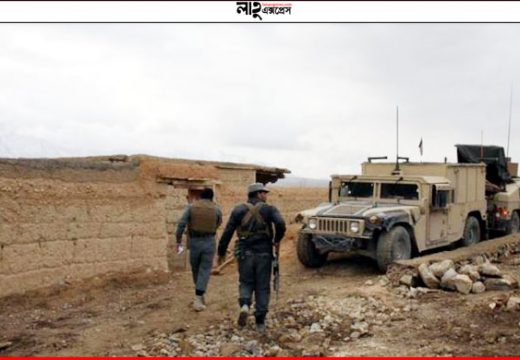 আফগানিস্তানে ৬ শতাধিক আইএসের আত্মসমর্পণ