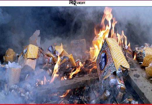 শ্রীমঙ্গলে ৩০ লাখ টাকার ভারতীয় বিড়ি পুড়িয়ে ধ্বংস নিউজ ডেস্ক