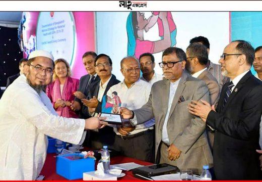 জরুরি প্রসূতি সেবায় জাতীয় পর্যায়ে শ্রেষ্ঠত্ব অর্জন করেছে বড়লেখা উপজেলা স্বাস্থ্য কমপ্লেক্স