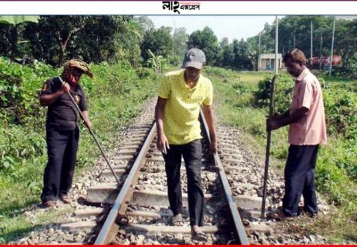 হবিগঞ্জে ৫২ কিলোমিটার রেলপথের স্লিপারে নেই নাটবল্টু!