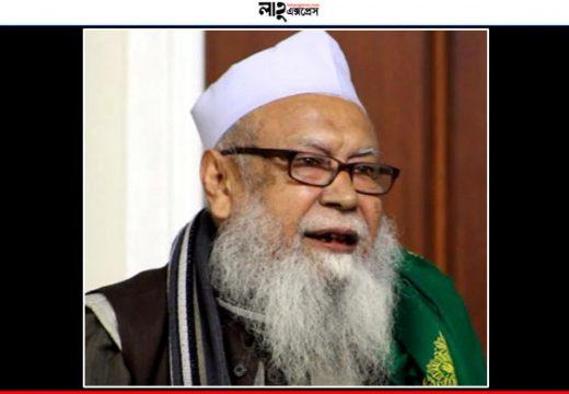 প্রখ্যাত আলেম মাওলানা তাফাজ্জুল হক হবিগঞ্জীর ইন্তেকাল