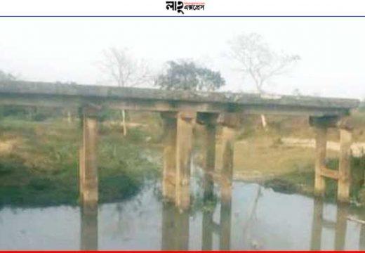 কমলগঞ্জে সেতু আছে সড়ক নেই, ভোগান্তিতে ২০ গ্রামের মানুষ