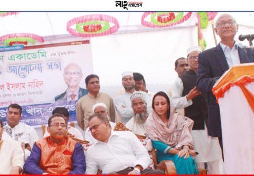 নতুন প্রজন্মকে আধুনিক প্রযুক্তিতে এগিয়ে যেতে হবে —নুরুল ইসলাম নাহিদ নিজস্ব প্রতিবেদক, গোলাপগঞ্জ ::