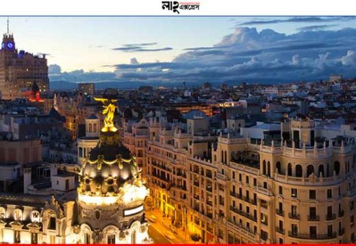 করোনা: এবার স্পেনে জরুরি অবস্থার ঘোষণা নিউজ ডেস্ক