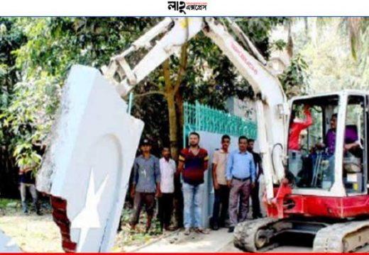 ১৫ বছর পর মুক্ত সুনামগঞ্জের ৫০ পরিবার নিউজ ডেস্ক