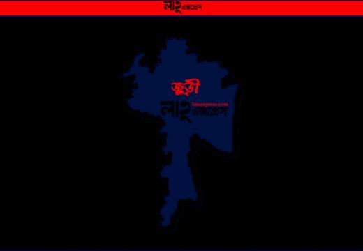 জুড়ীতে কোয়ারেন্টিনের কথা বলায় প্রবাসীর দুর্ব্যবহার এরপর অর্থদন্ড