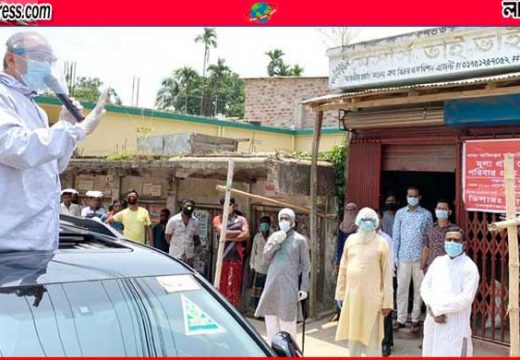 হবিগঞ্জে আবু জাহির এমপি'র ব্যতিক্রমী উদ্যোগ: বিনামূল্যে চাল পাচ্ছেন ওএমএস কার্ডধারীরা