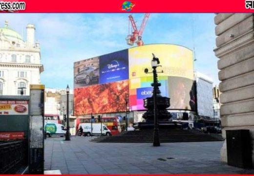 লন্ডনে কর্মহীন লাখো বাংলাদেশি খবর: বাংলা ট্রিবিউন