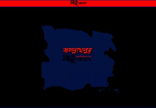 জগন্নাথপুরে ডাকাত আতঙ্ক, চলছে রাত জেগে পাহারা