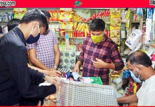 বড়লেখায় ৮ ব্যবসা প্রতিষ্ঠানকে ২৩ হাজার টাকা জরিমানা